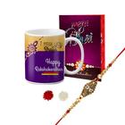 Lords of Fashion L.O.F Gift Fancy Designer Rakhi, Mug & Greeting Card Combo for Brother (Multicolor)